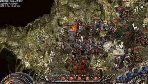 火龙版本传奇的游戏中不要随便砍人 火龙版本传奇 第1张