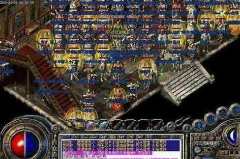 传奇sf发布的战士职业可以选择做任务升级 传奇sf发布 第2张