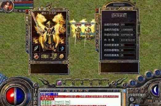 开启单职业传奇版本里游戏之旅感受战士强硬 单职业传奇版本 第1张