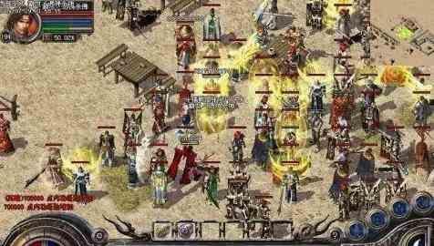 网通传奇网里战士玩家在PK时应该掌握的技巧 网通传奇网 第2张