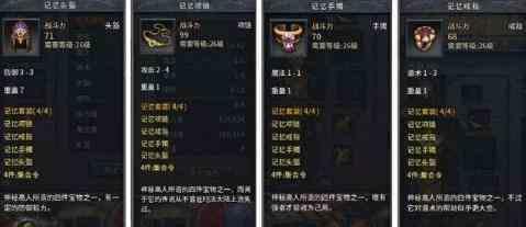 万劫连击中玩家必看的PK技巧 万劫连击 第1张