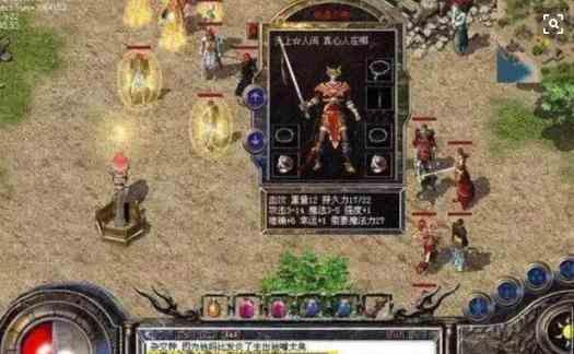 zhaosf。com里资深玩家谈怪物攻城的心得 zhaosf。com 第1张