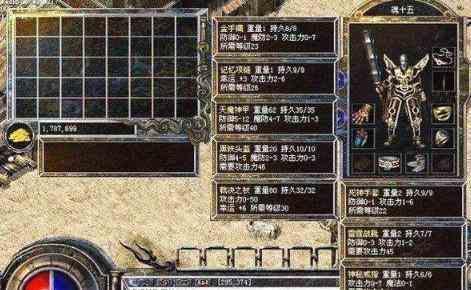 合击sf的游戏中的装备出处大全之一 合击sf 第1张