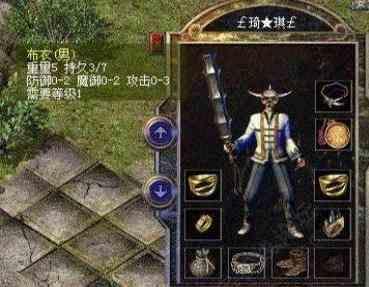 传奇超变私服的游戏中黑暗秘境玩法攻略 传奇超变私服 第1张