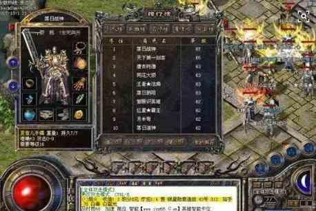 金币传奇中战士职业可以选择做任务升级 金币传奇 第1张