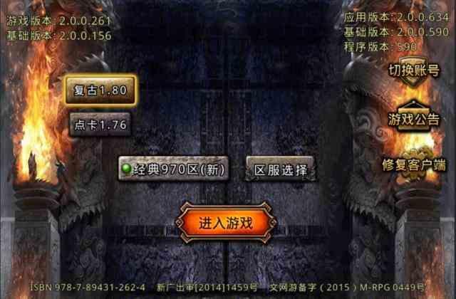 高玩谈论chuanqisifu中法师的优势和劣势 chuanqisifu 第1张