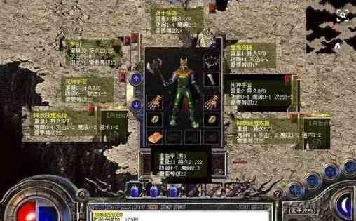探讨传奇超变网站里战士职业的强弱 传奇超变网站 第1张