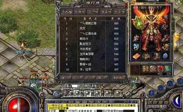 全新韩单职业网的版万人对战地图 单职业网 第1张