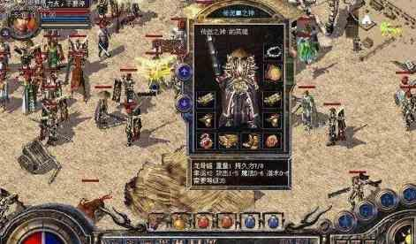 万劫传奇中游戏首富战天骑士是多少转才出现的? 万劫传奇 第1张