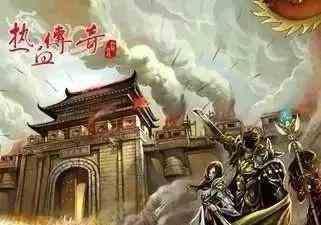 刚开一秒韩版传奇的攻城活动非常的刺激 刚开一秒韩版传奇 第1张