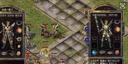 冰雪传奇打金里魂珠和宝石系统哪个对玩家帮助更大 冰雪传奇打金 第1张