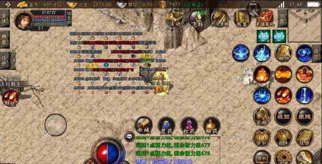 传奇服务器的骨灰级玩家分享升刀的经验 传奇服务器 第1张