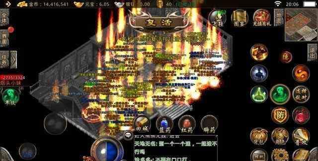 170月卡传奇的资深战士玩家分享走位经验 170月卡传奇 第1张